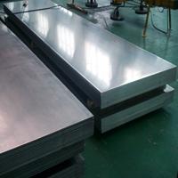 20mm厚度合金铝板生产销售厂家