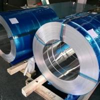 大量现货1060铝带 防护用品鼻梁条专项使用铝带