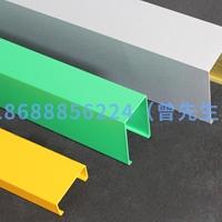 【加工定制】 u型造型幕墻 50100氟碳鋁方通