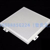 帝高4mm厚金屬幕墻吊頂建材沖孔鋁單板