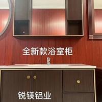 廠家提供全鋁合金家具 浴室柜型材批發型材