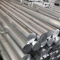 進口4032小直徑研磨鋁棒