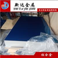 6061T651铝板 6061-T651光亮铝板