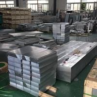 擠壓型材5005鋁板廠家供應