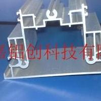 異型鋁型材定制
