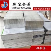 供应6061铝板 出售6061防护用品机铝板