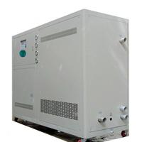 15HP电镀冷水机