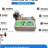 YC-200R立式型冷热两用裁切机厂家直销