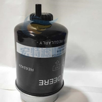 現貨供應RE544394強鹿濾清器燃油濾芯
