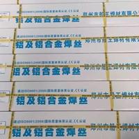船王焊材 5B06铝焊丝 厂家批发3.0