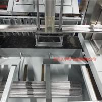 鋁桿收集打包裝置