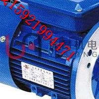 原裝鋁殼YEJ801-4 B5大法蘭立式剎車電機