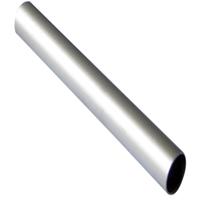 生产铝六角管 合金6061铝管厂家可带图加工