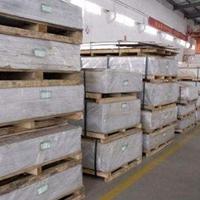 大型鋁板生產批發廠家, 規格齊全,質量保證