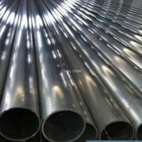 佛山高塑性7A33铝管生产厂家