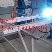 铝合金结构件焊接复杂铝结构件焊接