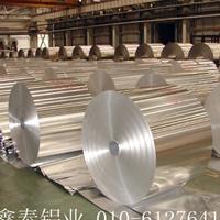 保温铝卷-保温铝卷报价-保温铝卷生产厂家