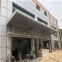 深圳门头雨棚铝单板 小区出入口飘蓬铝板