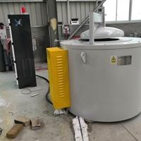 高温熔化炉 硅碳棒加热快速熔铝炉