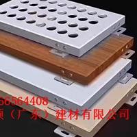 氟碳鋁單板廠家專業定做氟碳鋁單板