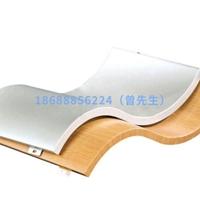 波浪雙曲造型天花 3.0mm厚弧形氟碳漆鋁單板