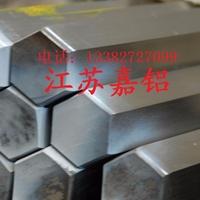 鋁棒1~7系圓棒六角棒廠家直銷