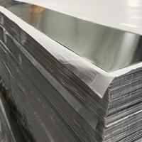 1060铝合金块铝块铝板60MM 65MM 70MM