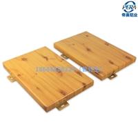 氟碳鋁單板木紋系列 大型工程加工定制