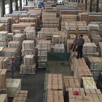 6082铝板山东厂家价格