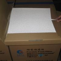 氧化铝泡沫陶瓷过滤板大量生产供应