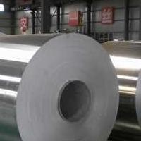 0.45毫米保温卷,电厂化工厂常用保温铝卷