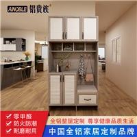 铝高等人群全铝家具全铝玄关柜定制全铝家居