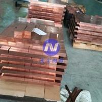 QZr0.2電阻焊鉻鋯銅板廠家