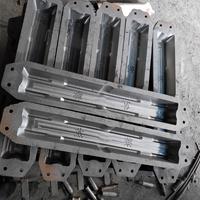 铝锭铸造机-铝锭槽