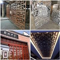 厂家直销-铝窗花成批出售免费包设计