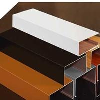 木纹铝方通厂家定制 0.6铝方通尺寸