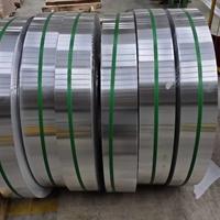 40毫米宽铝带 、铝卷带哪里有做的?--铝带分条厂