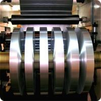 20MM宽铝带 、铝卷带哪里有做的?--铝带分条厂