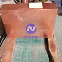 特殊规格定做铬锆铜CDA181
