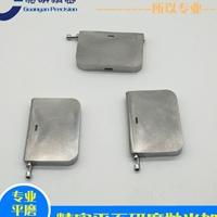 不锈钢件端面平面研磨加工