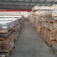 6063铝棒国标 6063角铝厂家直销