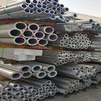 誉诚6063空心铝管 6063厚壁铝管厂家直销