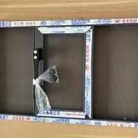 工程用防盗纱窗