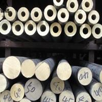进口QSn4-4-2.5高硬度锡青铜管成批出售价