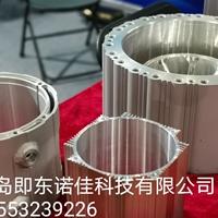 散热器,电机壳型材 铝型材