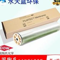 BW30-40034 IG被替代型号BW30-400-34i低污染苦咸水淡化膜