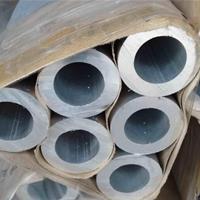 国标6063大口径无缝铝管