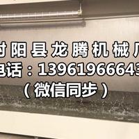 非标定制水帘喷漆房针对环保设备废气处理基本水帘机设备