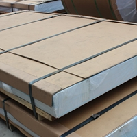 山东1060铝板材厂家