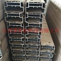 工业铝型材异型材精加工厂家直销